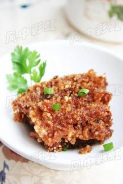 五香荷叶粉蒸肉(1)