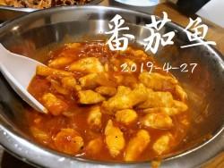 红果家菜谱之美味番茄鱼
