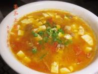 山药番茄豆腐汤怎么做好吃 山药番茄豆腐汤