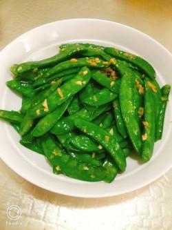 养生素菜【蒜香荷兰豆】的做法