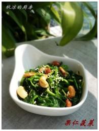 果仁菠菜的做法_美食方法