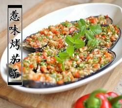蒜蓉烤茄子(1)