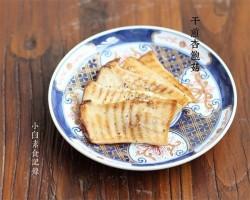 干煎杏鲍菇的做法