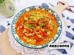 青椒西红柿炒鸡蛋