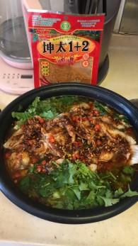 水煮鱼片鱼丸(水煮鱼升级版)的做法