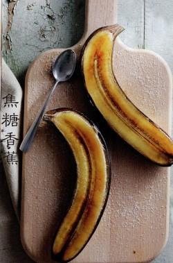 焦糖香蕉&黑加仑酸奶