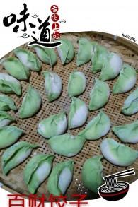 白菜饺子怎么做好吃 白菜饺子
