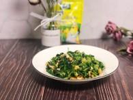 凉拌菠菜花生米的做法_美食方法