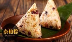 【简易家常素菜】清炒黄胡木丝