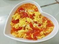 西红柿炒鸡蛋①的做法_美食方法