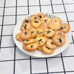 蜂蜜芝麻小饼干怎么做好吃 蜂蜜芝麻小饼干