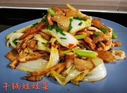 干锅娃娃菜怎么做好吃