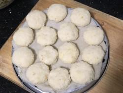 """素藕饼——美亚粉尚""""靓瘦""""好锅试用菜谱的做法"""