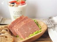 (视频菜谱)自制午餐肉的做法