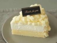 巧克力可可浓郁乳酪~【双层芝士蛋糕】的做法