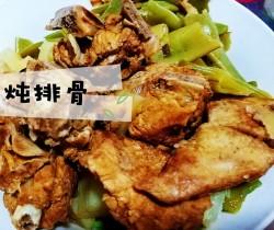 【详解家常排骨炖菜】土豆蛋炖排骨