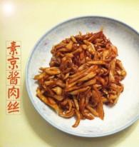 素京酱肉丝怎么做好吃