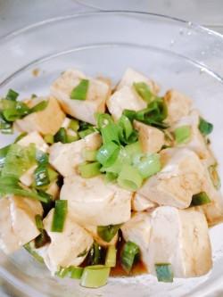 小葱拌豆腐怎么做好吃 小葱拌豆腐
