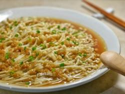 美味金针菇——剁椒蒜蓉蒸金针菇