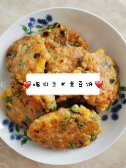 黑胡椒鸡肉饼