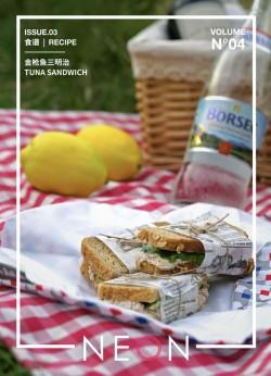 营养早餐---金枪鱼三明治