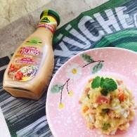 芝麻沙拉土豆泥怎么做好吃 芝麻沙拉土豆泥的做法