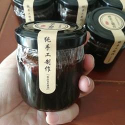 桂花枸杞秋梨膏的做法